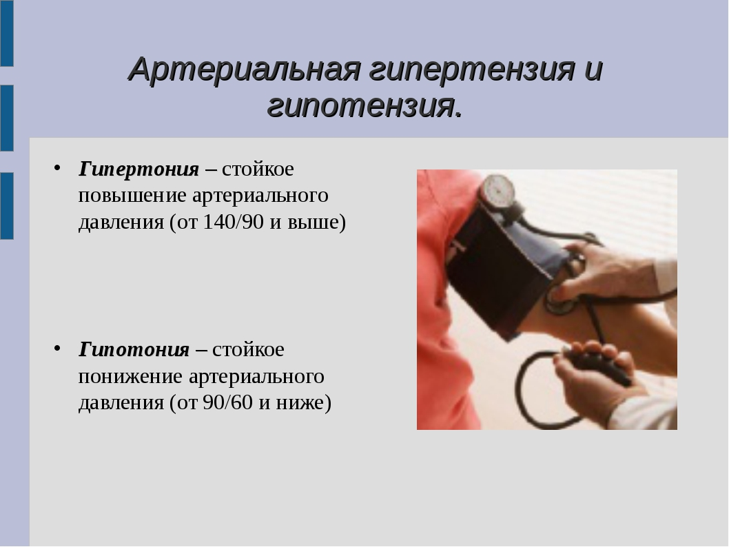 VAZ-2110da soğutma radyatörünün değiştirilmesi. Talimat, değiştirme nedenleri. Radyatörün cihazı ve prensibi 33